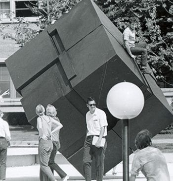 """The Cube"" as it appeared circa 1970"